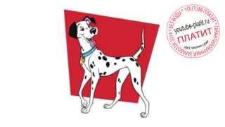 Смотреть онлайн 101 далматинец  Как легко поэтапно нарисовать далматинца щенка карандашом
