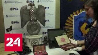 Лже-Гитлер и тайная комната: в Аргентине нашли клад с нацистской символикой