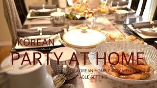 PARTY TABLE SETTING,EASY HOME …