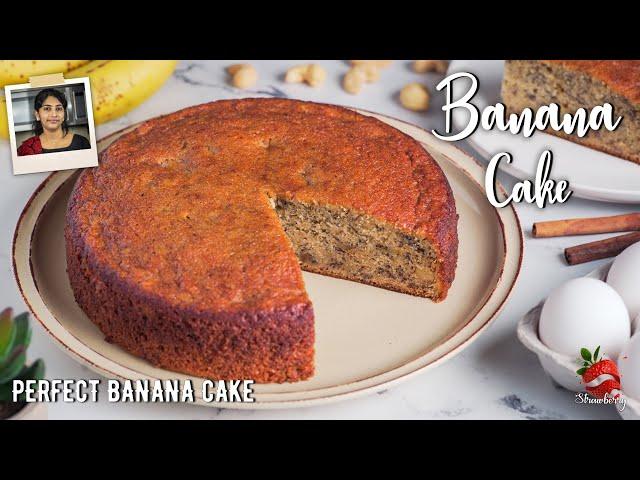 Banana Cake Recipe | രുചിയൂറും ബനാനകേക്ക് | Banana Cake Malayalam | Banana Recipes | Tea Cake Recipe
