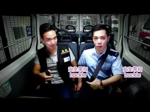 PPAP Belt Buckle Seat Belt Hong Kong Police advertisement