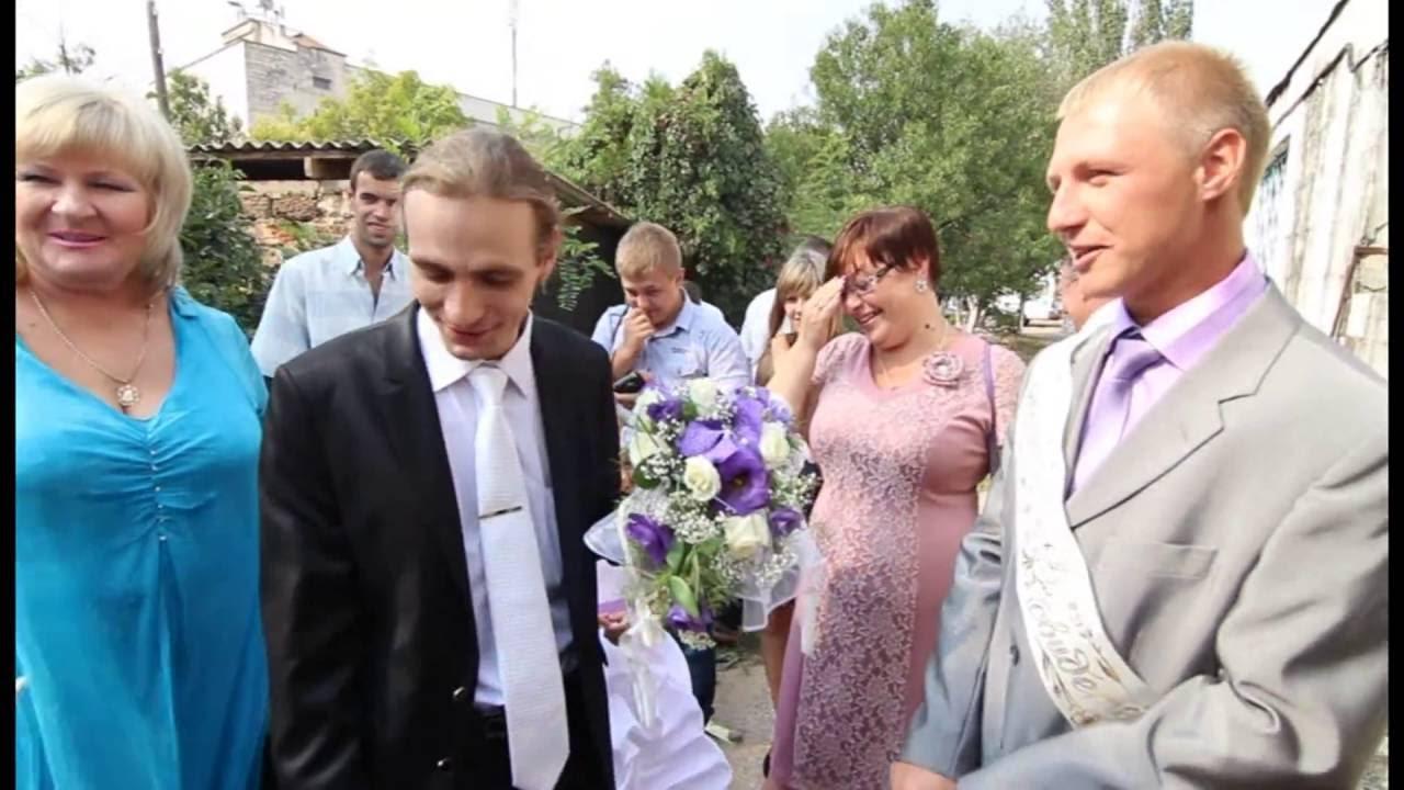 Свадьба выкуп видео