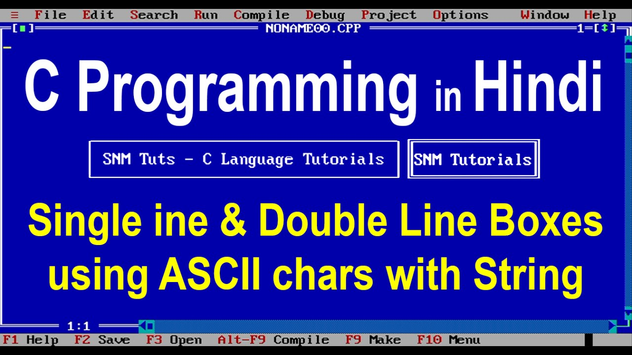 11 c programming tutorial in hindi single line double line c programming tutorial in hindi single line double line boxes using ascii chars biocorpaavc Choice Image