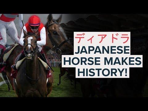 JAPANESE RACEHORSE DEIRDRE CONQUERS EUROPE ディアドラ 競馬