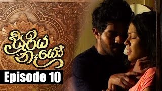 Sooriya Naayo Episode 10 | 08 - 07 - 2018 | Siyatha TV Thumbnail