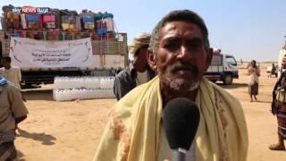 مساعدات إماراتية للبدو الرحل باليمن