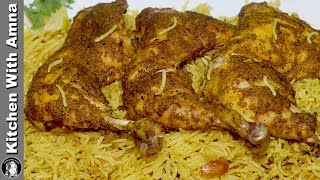 Chicken Mandi Recipe Without Oven And Steamer How To Cook Arabian Mandhi Rice Kitchen With Amna