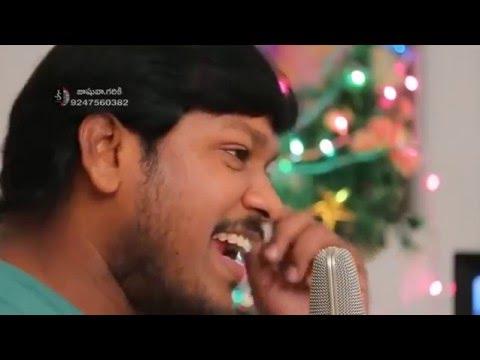 ||Latest New Telugu Christmas songs||Joshua gariki's christmas Panduga