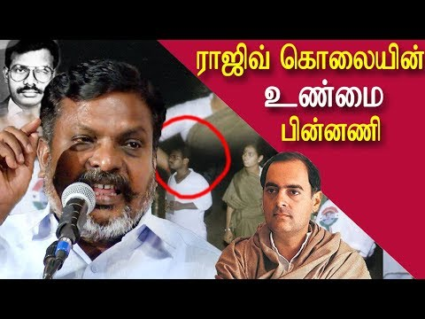 Thirumavalavan speech Rajiv gandhi assassination facts and conspiracy tamil news, tamil live news, news in tamil, redpix                       Sivarasan Top Secret book released yesterday in chennai. The book has been compiled by P. Ekalaivan.while speaking at the event vck leader thol Thirumavalavan ( or திருமாவளவன், in tamil ) said that the book must be considered as a document in the Rajiv Gandhi assassination case. Stating that there continued to be many knots that hadn't been untied in the conspiracy, he said,