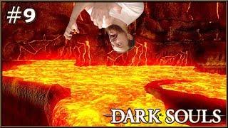 Жарковато O_O [ Dark Souls ] #9
