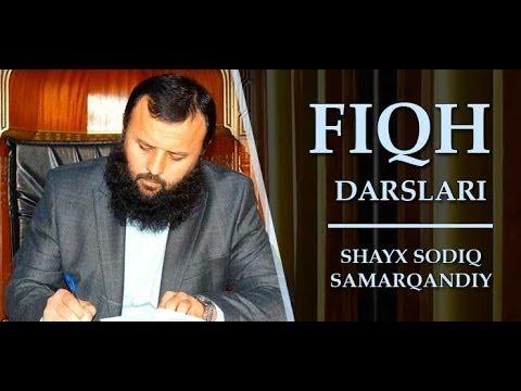 12-dars. Fiqh darslari. Paypoqqa masx tortish haqida (Shayx Sodiq Samarqandiy)
