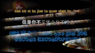 S.H.E ~ Shou Liu Wo [w/ lyrics & translation] Mp3