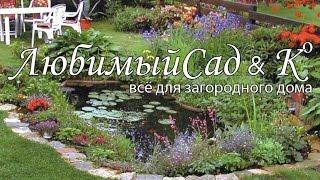 Жироуловитель под мойку от Любимого Сада(, 2015-08-03T15:43:57.000Z)