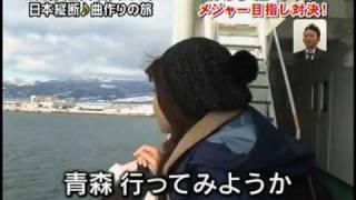 2010年1月30日(土)放送 後編 『100日劇場』(ひゃくにちげきじょう)...