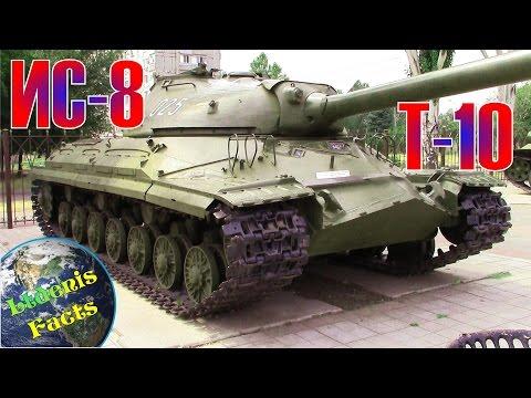 Т-10 - советский тяжелый танк (видео)