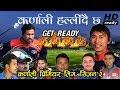 KARNALI PREMIER LEGUE (KPL) क्रिकेटको महासंग्राम Season 2 Title Song Shakti Gauchan