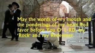 Prostration At The Wailing Wall - תפילה בכותל המערבי