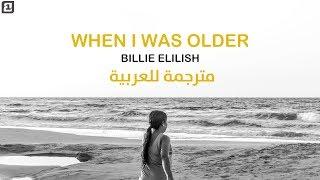 Billie Eilish - WHEN I WAS OLDER ( مترجمة للعربية ) Video