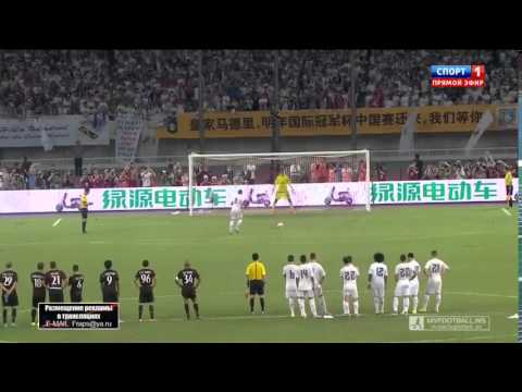 Real Madrid vs AC Milan 10-9 | Intense Penalty Shootout | Champions Cup Final | Shanghai