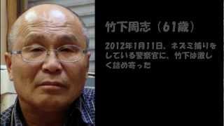 「長崎県警を揺るがす男」がネズミ捕りに抗議 thumbnail