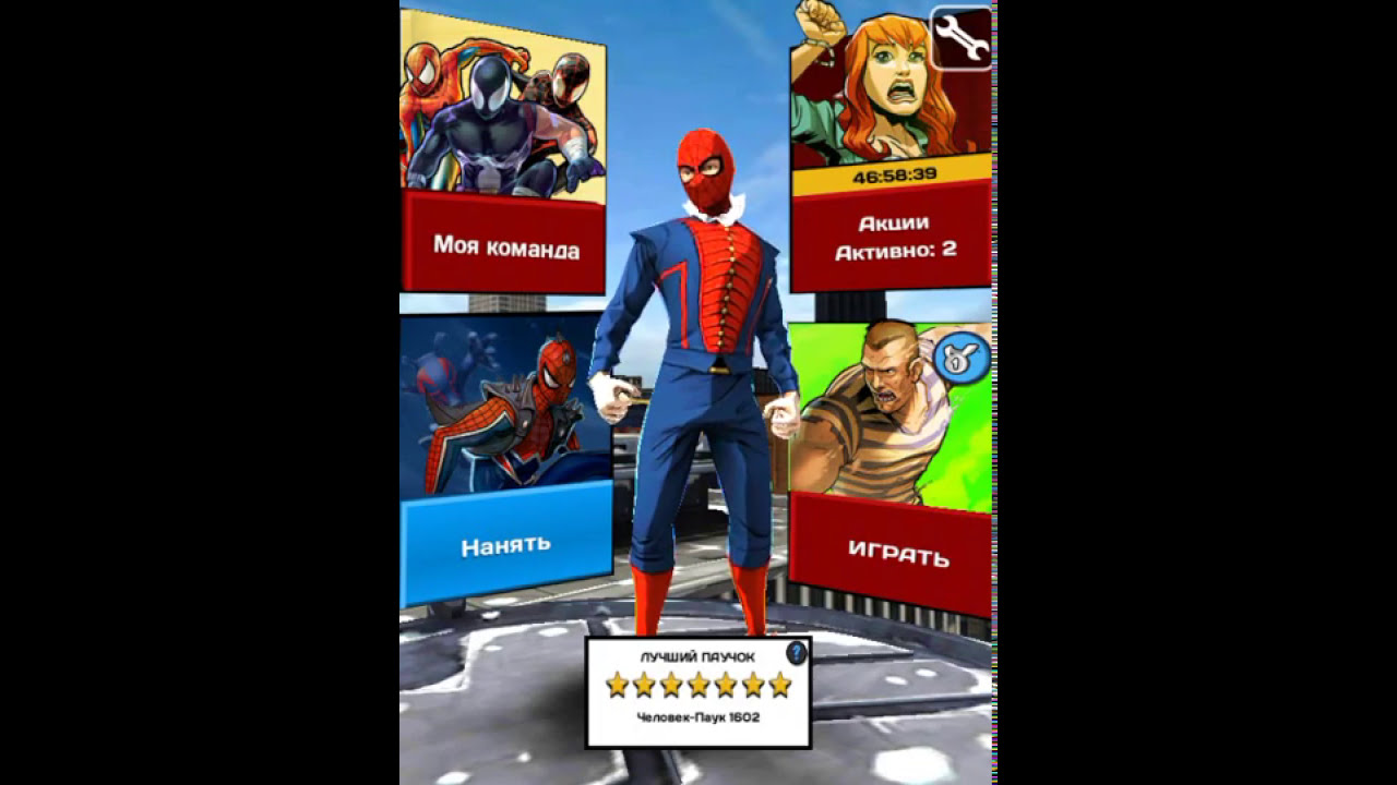 spider man unlimited взлом на кристаллы