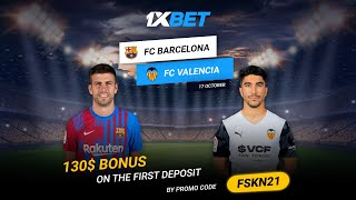 FOOTBALL PREDICTIONS TODAY 17/10/2021|SOCCER PREDICTIONS|BETTING STRATEGY,#betting@F SK N screenshot 4