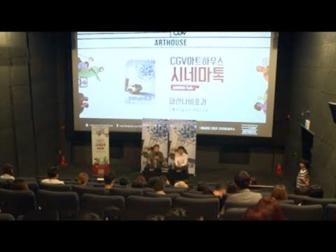 New South Korean documentary sheds light on THAAD opposition