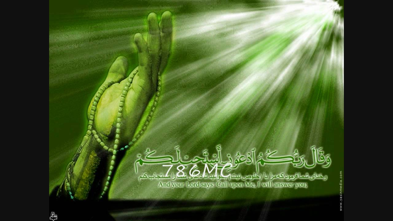 Favoriete Islamic Wallpapers (HD) - YouTube &TO13