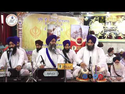 Bhai manpreet singh ji kanpuri songs download: bhai manpreet singh.