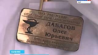Вести КБР 19 11 2015 19 35