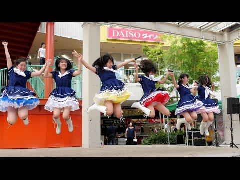 2016年7月2日 愛踊祭2016 九州・沖縄地区 https://idolmatsuri.jp/group/cruise くるーず⚓️CRUiSE!公式WEBサイト http://crui-se.com/index.html.