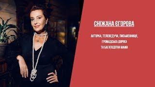 snezhana Egorova секси