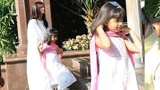Emotional Aishwarya Rai Bachchan With Daughter Aaradhya Bachchan At Father