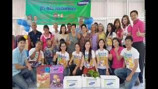 HAPPY Thai Samsung Electronics: HAPPY Washing Machine Q2