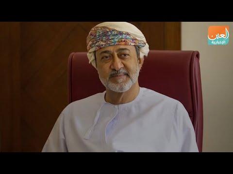 من هو هيثم بن طارق آل سعيد سلطان عمان الجديد؟
