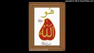 KALAM E BAHOO BY SHAH SAHAB ON DM DIGITAL TV