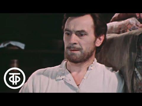 Л.Толстой. Власть тьмы. Серия 1. Малый театр (1978)
