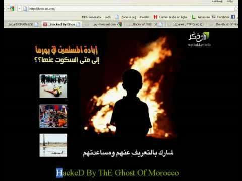 kwisrael.com.Hacked By Ghost Of Morocco