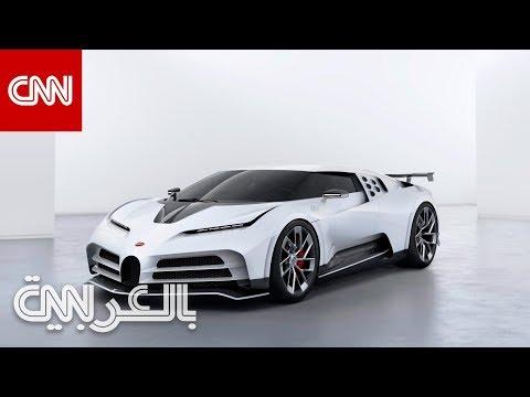 تعرف إلى بوغاتي الجديدة التي سيصنع منها 10 سيارات فقط  - نشر قبل 2 ساعة