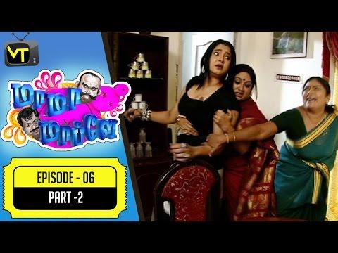 Mama Mappla   Tamil Comedy Serial   Epi 06 - Part 02   Pandiyaraj   Aishwarya   Sun TV   Vision Time