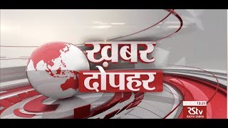 Hindi News Bulletin | हिंदी समाचार बुलेटिन - 04 April, 2020 (1 pm)