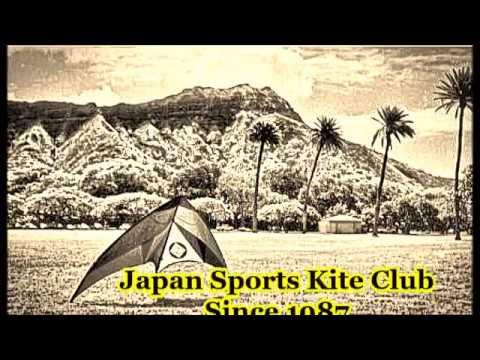 Japan Sports Kite Club