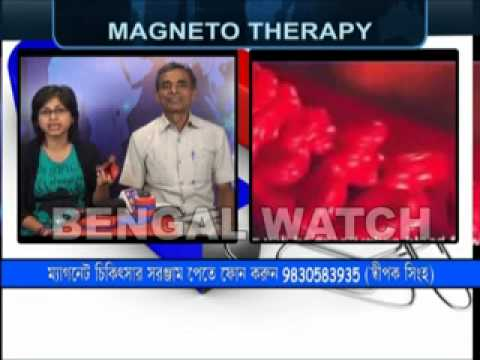 Magnet Therapy in India, Babulal Dey - Part4