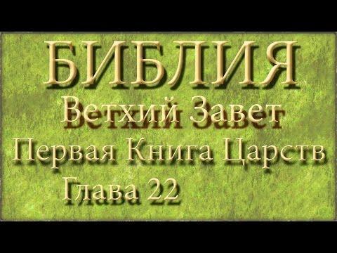 Книга Катастрофа читать онлайн Сергей Тармашев