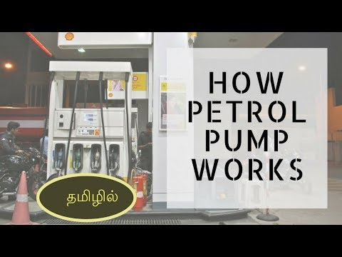 How Does A Petrol Pump Work? | Tamil Science