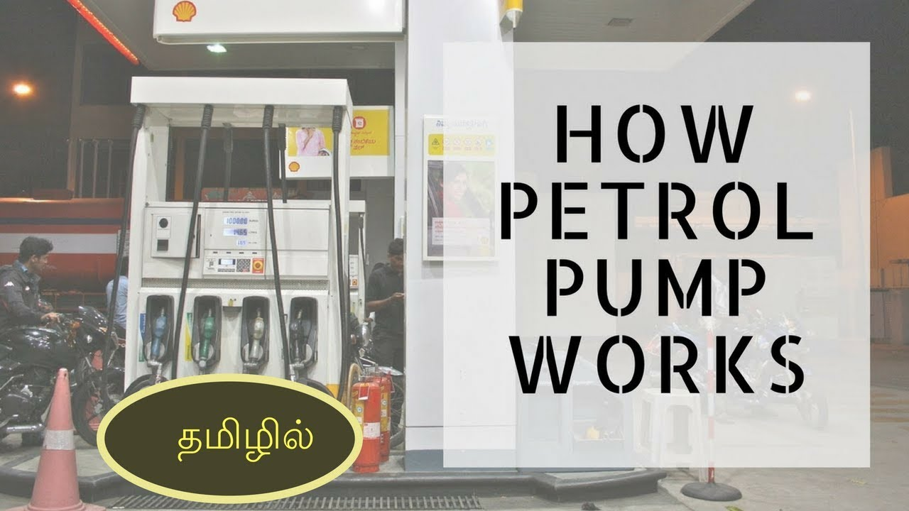 How does a Petrol Pump work? | Tamil Science - YouTube