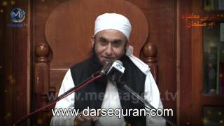 Repeat youtube video (SC#1312123) Khaleel Ki Yaari Ka Emtihaan - Maulana Tariq Jameel (5 Minutes)
