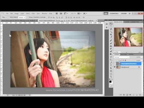 สอน Photoshop : ทำภาพขอบดำ (Vignette) - by Sync