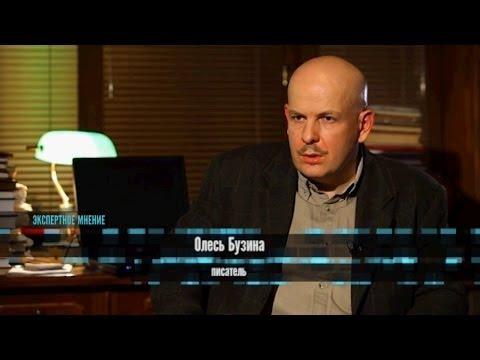 Зачем США война в Украине?