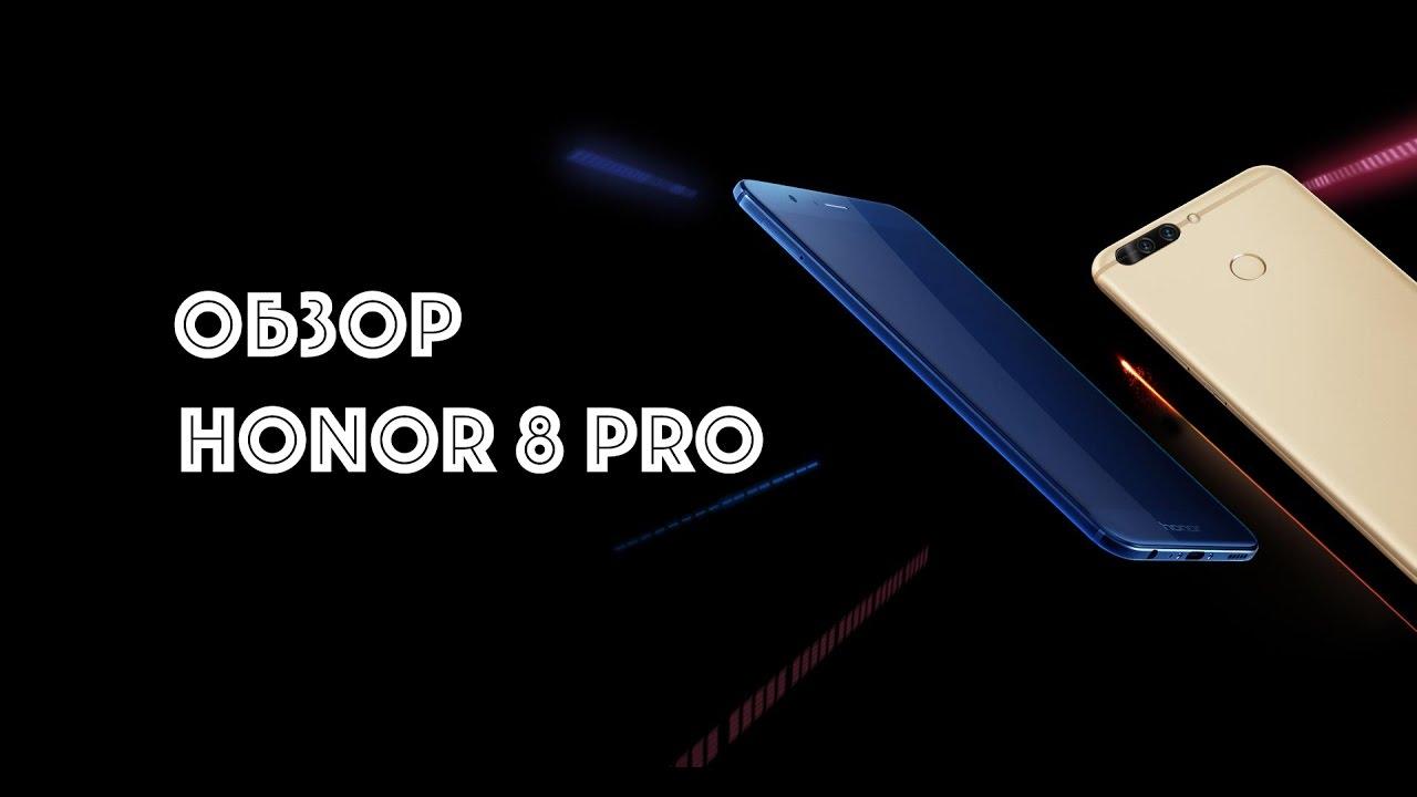 Видео обзор смартфона Huawei Honor 8 64 Гб золотистый - YouTube